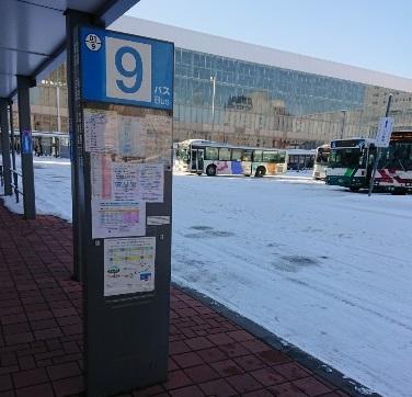 旭川空港行きバス停