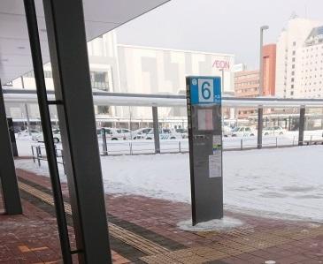 旭山動物園行きバス乗り場