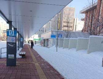 9番旭川空港行きバスのりば