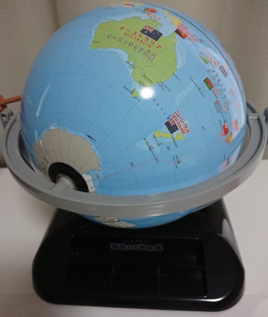 全回転地球儀